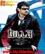 Billa Old1