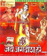 Pandurang aarti lyrics